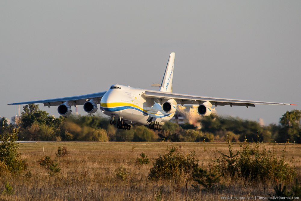 Ан-124 «Руслан» в Гостомеле