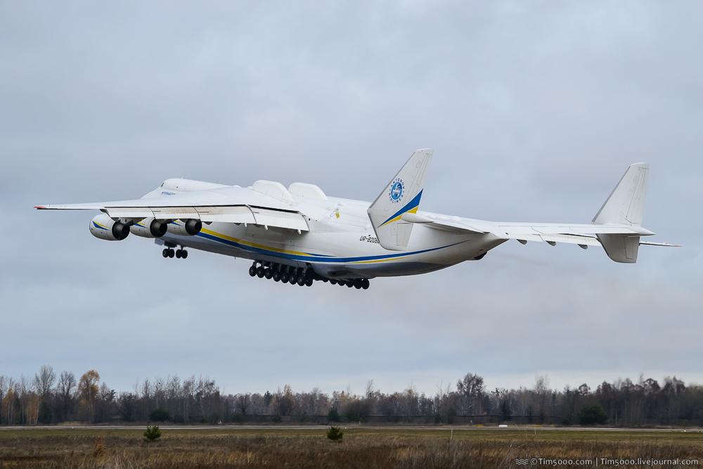 Сегодня Ан-225 «Мрия» улетела в Донкастер-Шеффилд