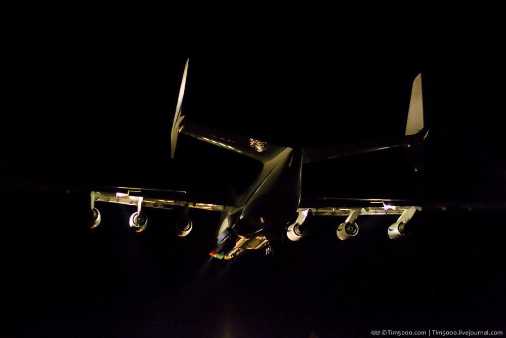 н-225 «Мрия» вернулась домой