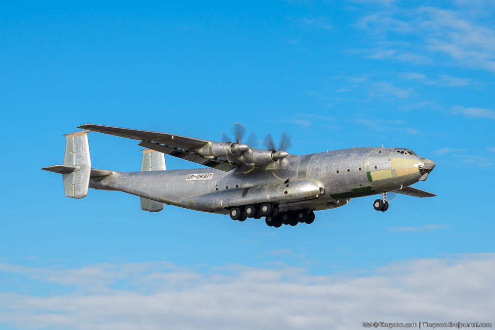 Первый полет Ан-22