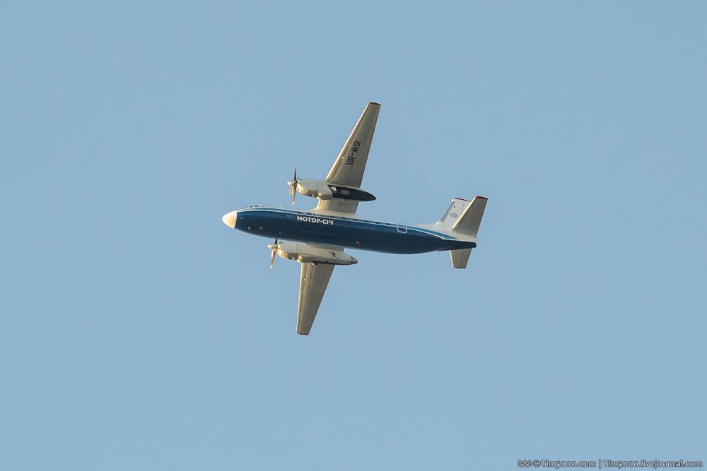 Ан-24РВ UR-MSI Мотор-Сич