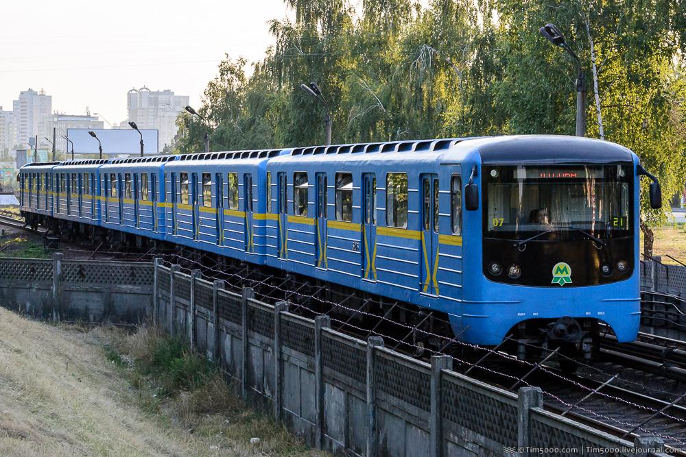 Метроспоттинг в Киеве