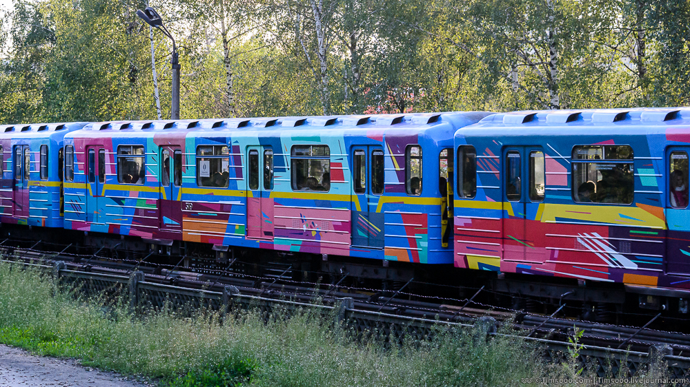 Арт-метро в Киеве!