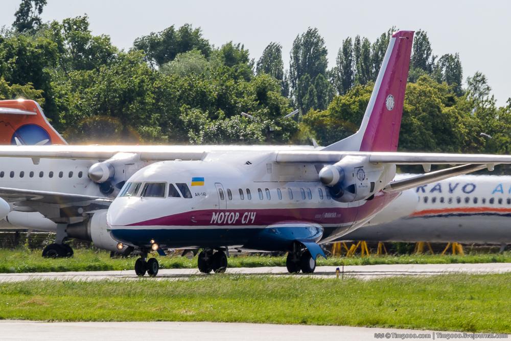 «Мотор-Сич» открывает новые рейсы Киев-Одесса и Киев-Львов!