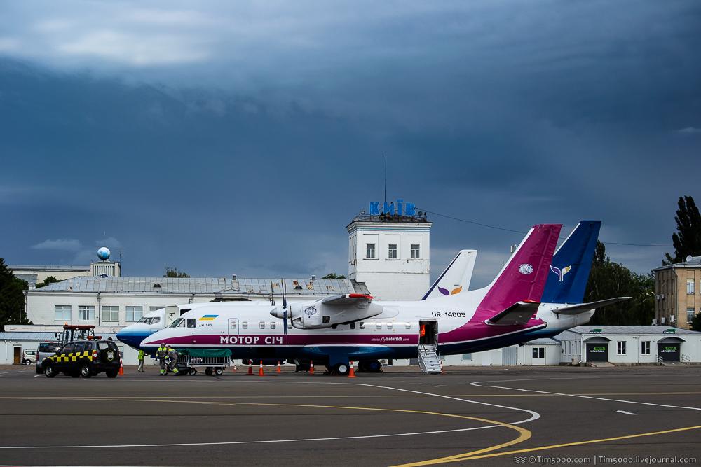Мотор-Сич: новые рейсы Киев-Одесса и Киев-Львов