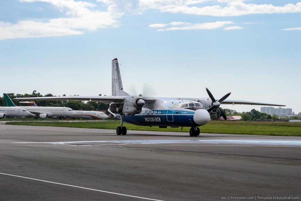 Ан-24РВ UR-BXC Мотор-Сич