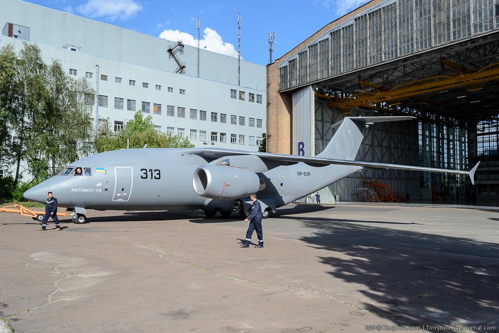 Ан-178 UR-EXP