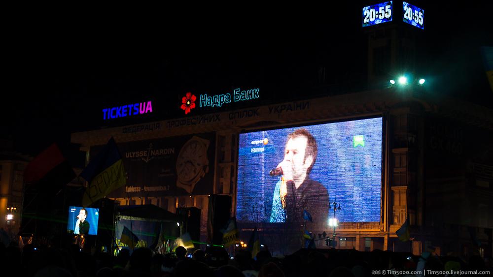 Святослав Вакарчук в Киеве