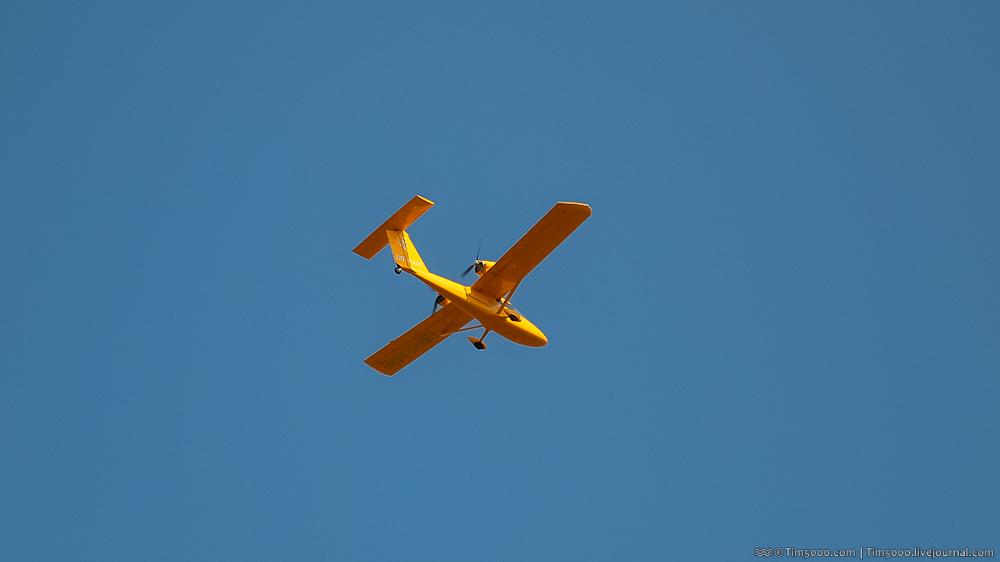 Аэропракт А36