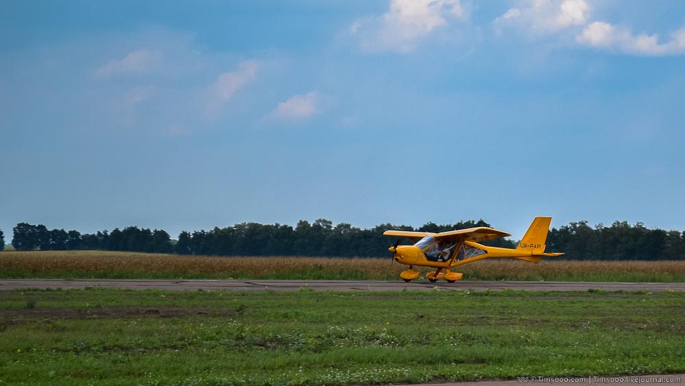 Аэропракт А-22L2