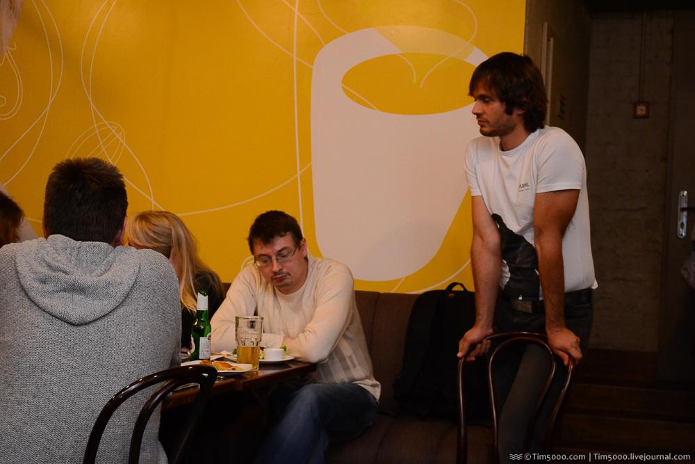 Блоггерская встреча