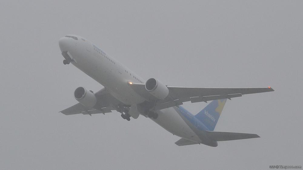 Boeing 767-306ER Kharkiv Airlines