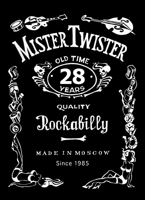 Mr_Twister_28