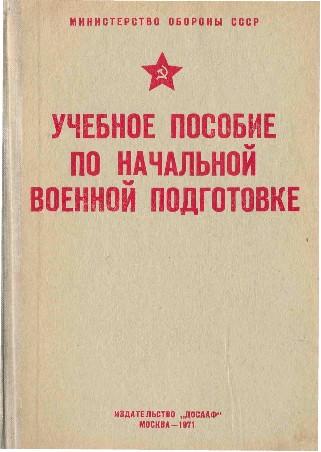 nwp1971