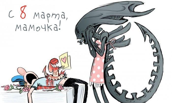 alien8march