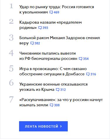 2017-11-7 Новости сегодня