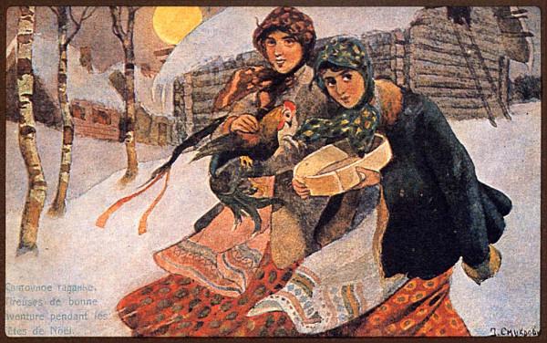 Святочное_гадание_1900