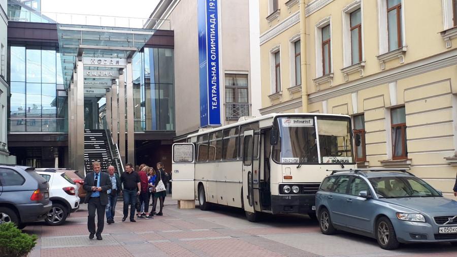 Ikarusbusclub.ru - Петербургский частный клуб владельцев Икарусов
