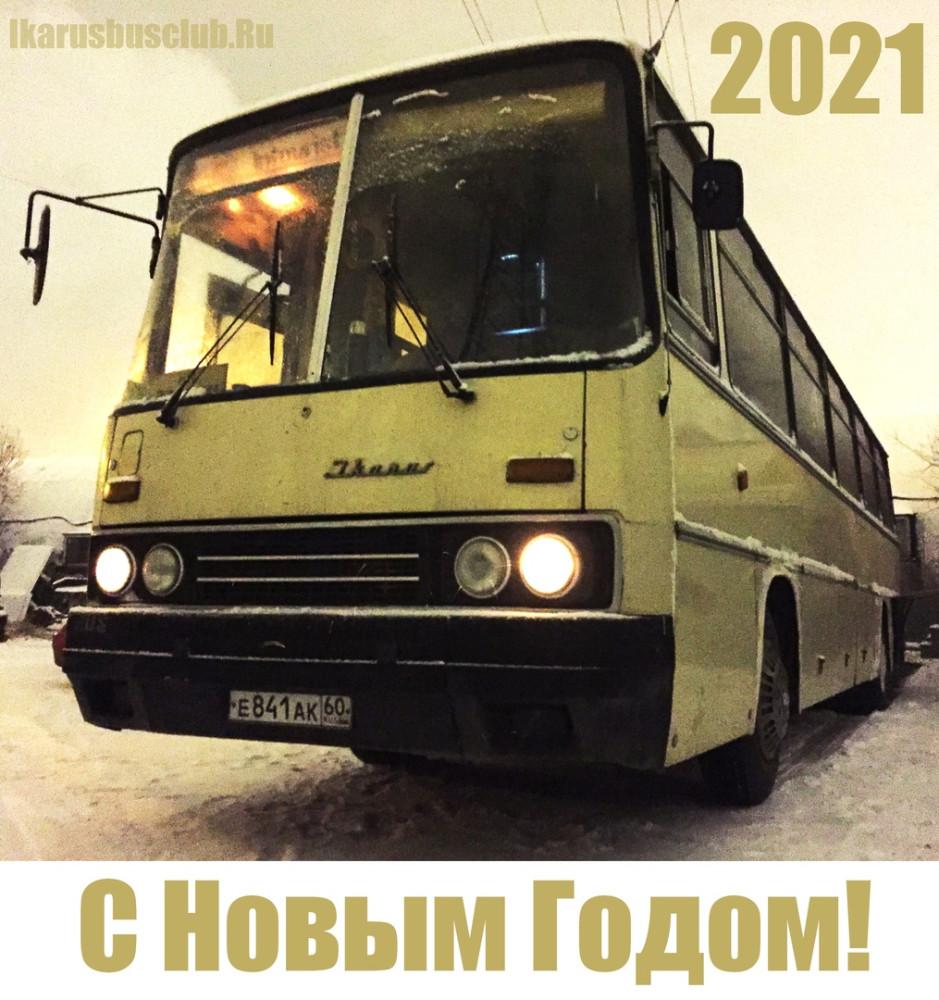 Ikarusbusclub 2021