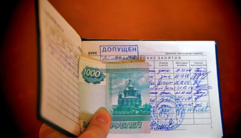 Военные звания по порядку в россии
