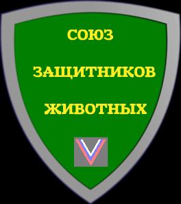 щит зеленый союз