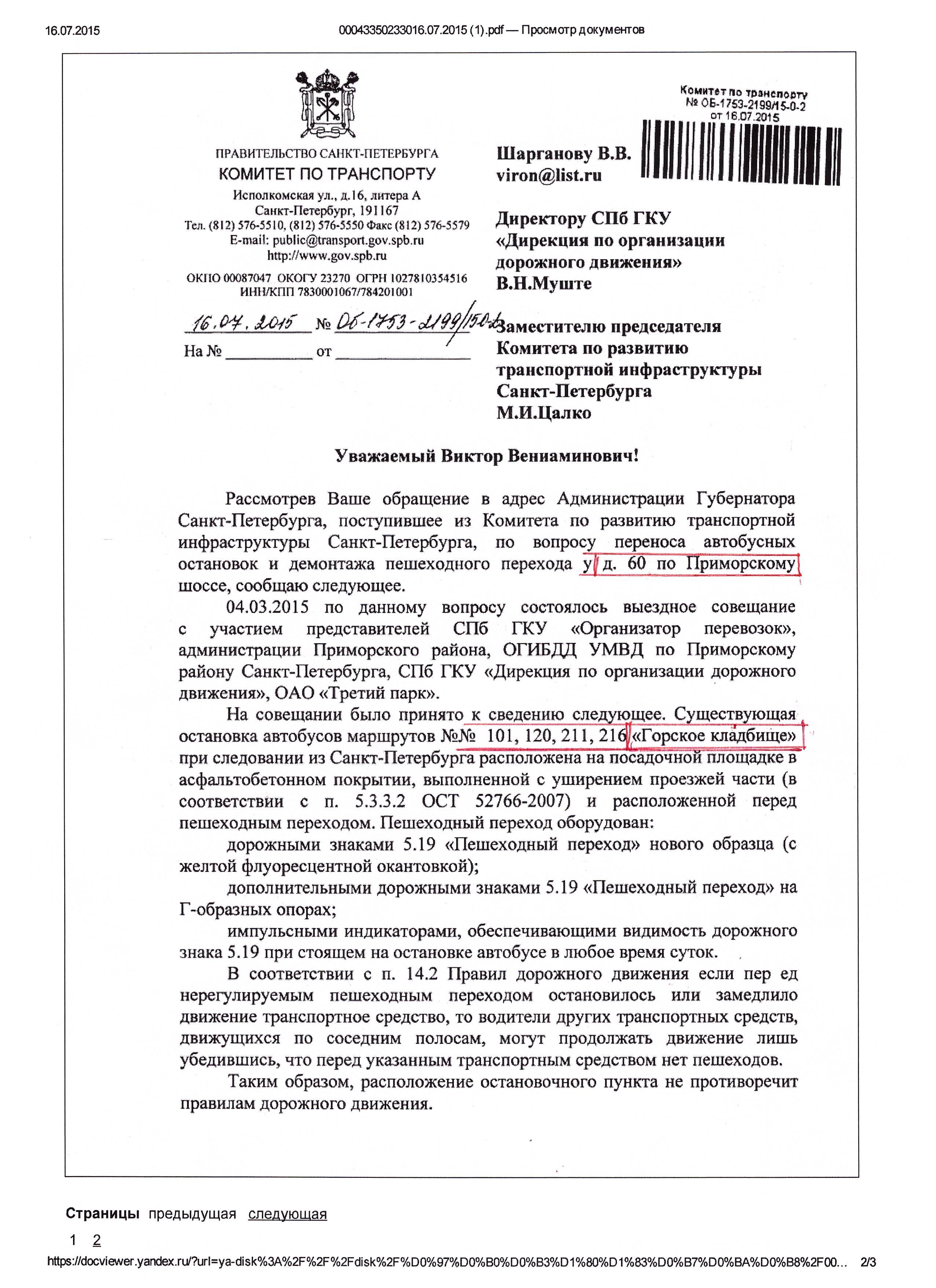 Русская подростковая оргия 18 фотография
