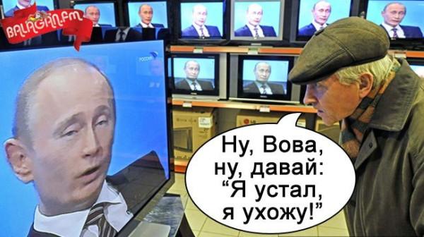 Чем Путин нас может реально удивить?