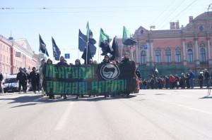 первомай черно зеленые все