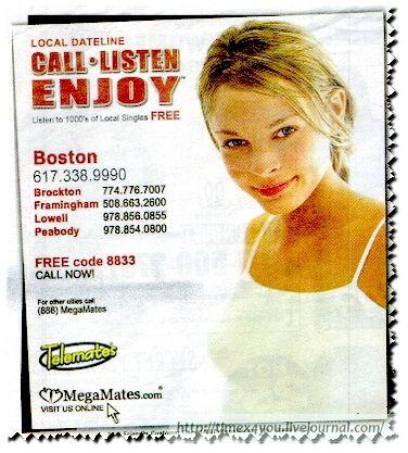 Реклама сэкс по телефону фото 729-432