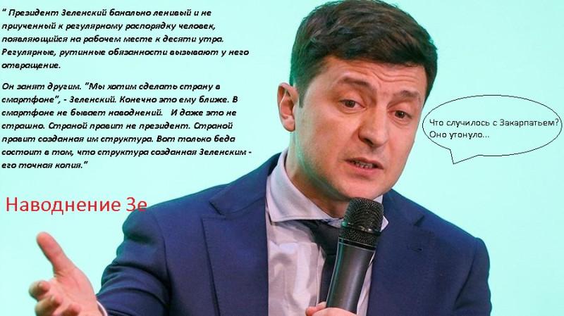 Саакашвілі прилітає до Києва 29 травня, - Рух нових сил - Цензор.НЕТ 3353