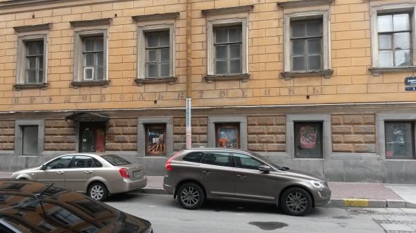 Переулок Замятина, дом 5, фото 1