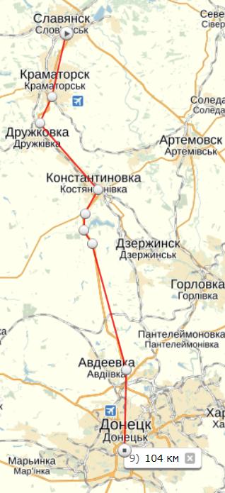 Славянск -- Донецк