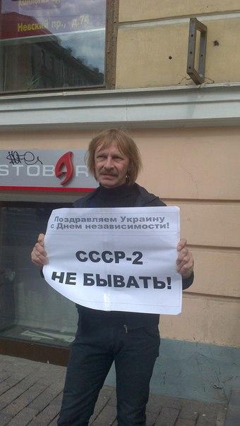 СССР-2 не бывать, плакат №1 из 3