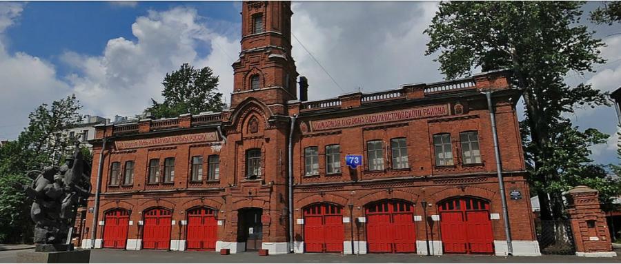 Пожарная часть на Большом проспекте В.О.