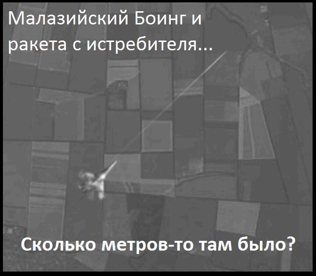 Спутниковый снимок, для заголовка