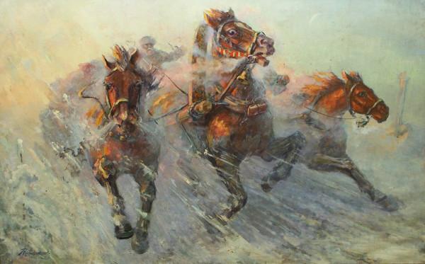 Пшеничников В. С., «Тройка», 1950