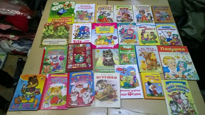 Отправка гумпомощи из СПб на Донбасс 21.03.2015 — детские книжки