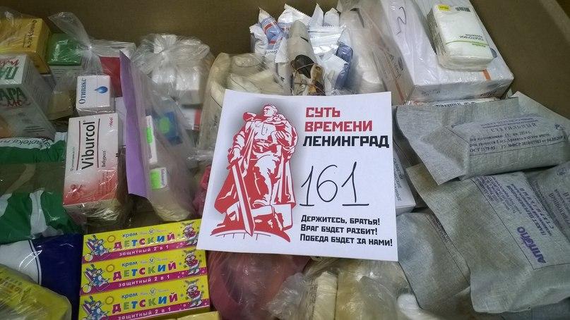 Отправка гумпомощи из СПб на Донбасс 21.03.2015 — медикаменты крупно