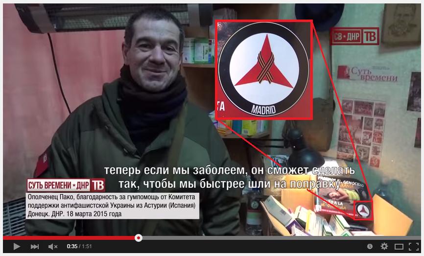 Кадр из видео от ТВ Суть времени - ДНР про гумпомощь от Испании