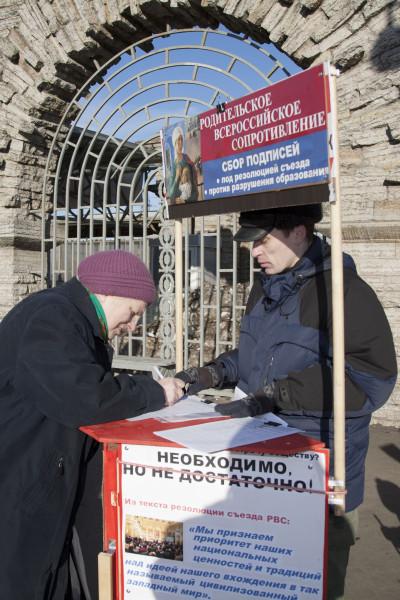 20130316, Пушкин, женщина оставляет подпись