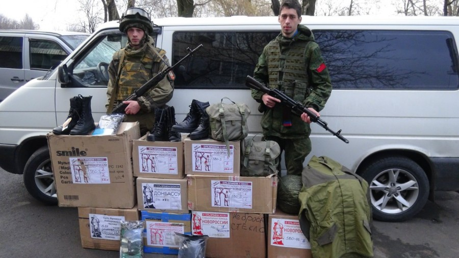 Гумпомощь от 13.03.2015 из Ростова-на-Дону доставлена в ДНР