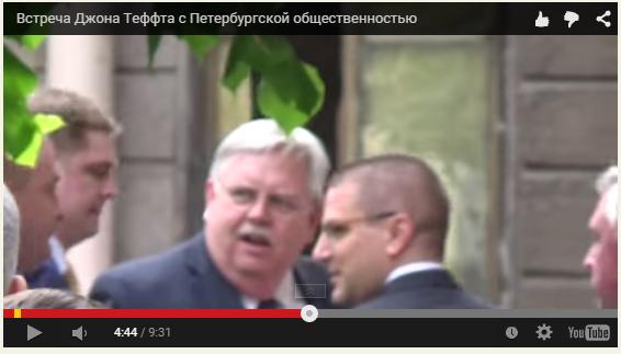 2015.06.09 Встреча Джона Теффта с петербургской общественностью