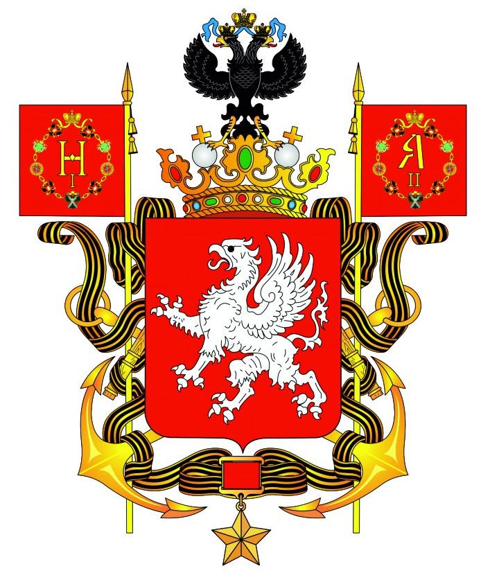 Герб Севастополя, новый, предложен в 2015 году