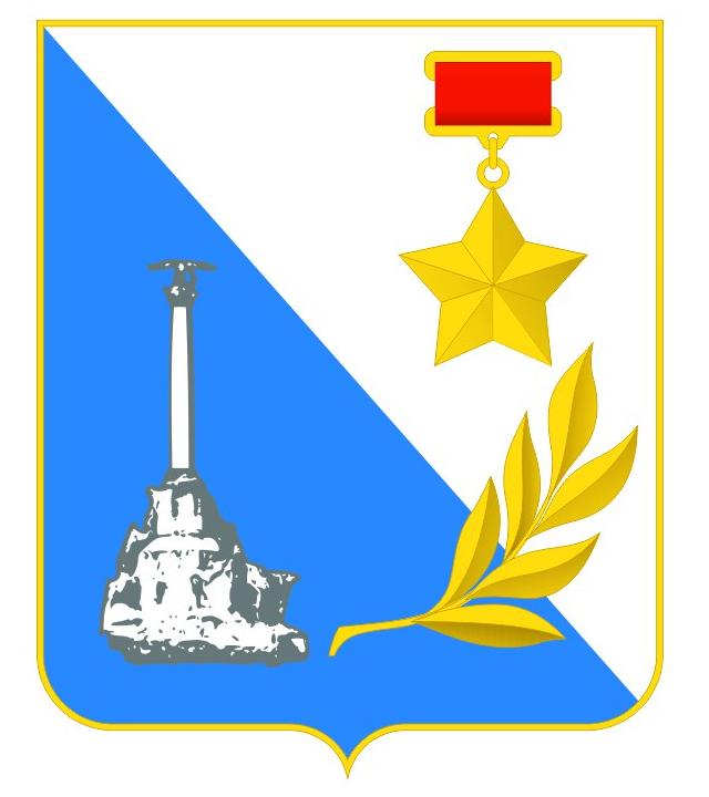 Герб Севастополя, нынешний, утвержден в 2000 году