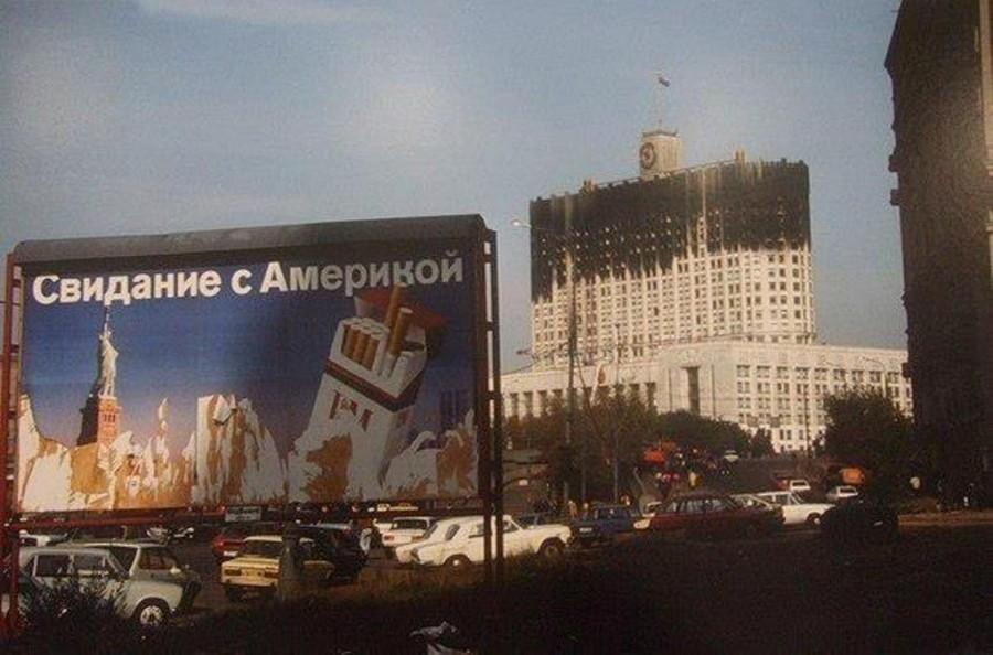 1993 год, Москва, расстрелянный из танков Белый дом позади рекламы американских сигарет