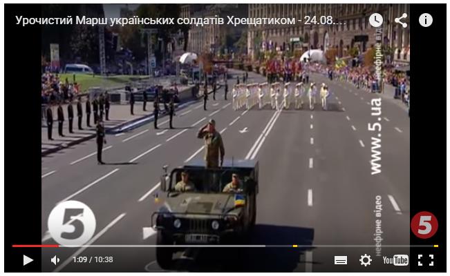 Хаммер на киевском параде 24.08.2015