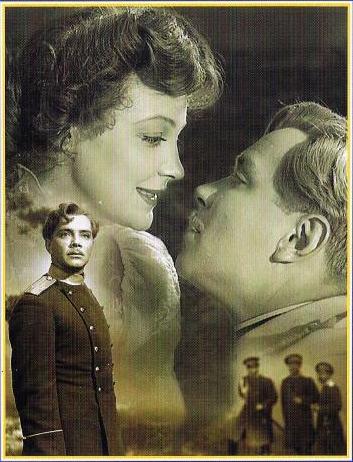 Картинка с обложки к DVD-изданию фильма
