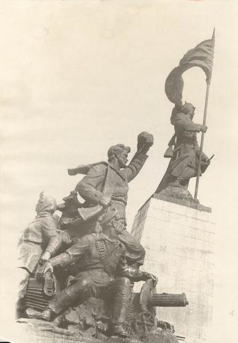 Памятник в Приамурье
