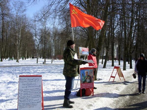20130317, Дыбенко, флаг развевается