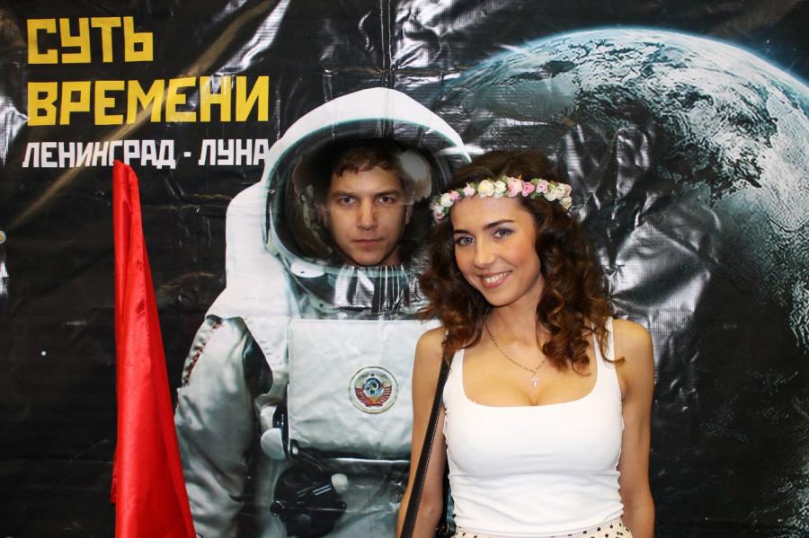 ...и сами по-себе как космонавты на Луне.